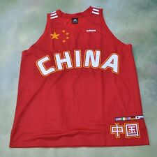Adidas China National Basketball Olympic Team Jersey #11 Size 2XL.