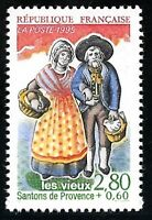 Timbre France  N°2981