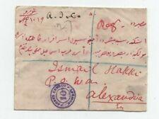 IRAQ/IRAK BASRA CITY 14/02/1918 NICE  REGISTRED AND CENSORED COVER TO ALEXANDRIA