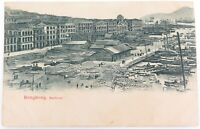 .SCARCE / EARLY 1900s HONG KONG HARBOUR UNUSED POSTCARD.