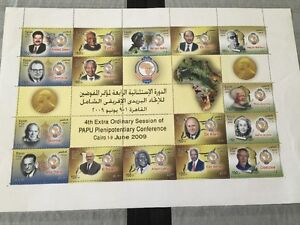 Egypt 2009 MNH Stamp Sheet Plenipotentiary Conference