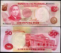 PHILIPPINES 50 PISO PESO 2008 P 193 UNC