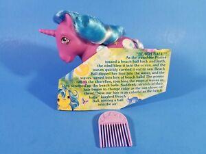 My Little Pony G1 Year 7 Sunshine Pony Beach Ball