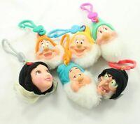 2001 McDonalds Snow White & Seven Dwarfs Backpack Clip Key Chain Toy Plush Lot