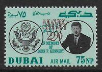UAE | Dubai 1964 Kennedy 75np Scott #C52 SG #94 DOUBLE OVPT Variety ERROR VF-NH