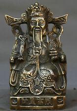 "5.7"" Chinese Bronze Taoism Mammon Sit Dragon Head Chair Hold Ruyi Statue '财星高照'"
