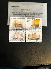 Camboia Stamps 1996 Set Of 4 Philatelic Fleet Of Ancient Ships