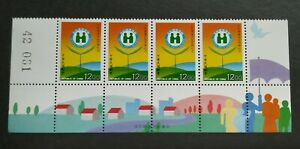 1995 Taiwan Inauguration National Health Insurance Stamps 台湾全民健康保险开辦纪念邮票 (Lot C)
