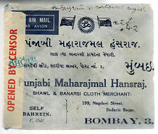1942 Bahrain Censored airmail Commercial cover to Bombay India via BOAC