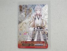 Cardfight!! Vanguard G Tsurumaru Kuninaga Toku G-TB02/S02EN SP