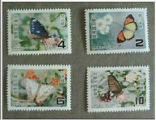 China Taiwan 1978 year The butterfly (2rd) set stamps