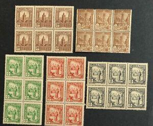 Tunisia 1931  5 Blocks 6MNHOG XF B1/4