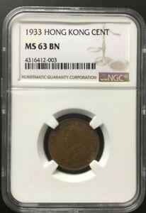 1933 HONG KONG 1 CENT NGC MS63 BN 'Scarce date' @ KM#17