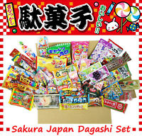 Sakura Japan Dagashi Set Japanese Candy Chocolate Snacks - 50 Pieces Box