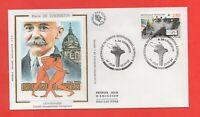 FDC - Piedra de Coubertin - Centenario - Comité Internacional Olímpico (255)