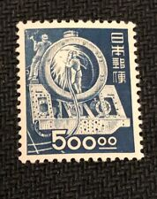 "Japan stamps SC #436 Occupational series 500yen ""Locomotive Assembly"""