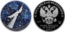 25 ROUBLE RUSSIA PP 5 OZ Silver 2021 60. Anniversary of the First Space Flight S...