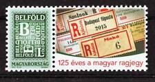 HUNGARY - 2015. The Hungarian registered mail label is 125 years old - MNH