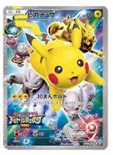 Pokemon  2015 BATTLE FIESTA PIKACHU  175-XY-P VISITORS  PROMO ! NEW