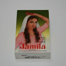 NEW 2016 Authentic Jamila Henna/Mehndi Powder (2 x 100g=200g) (Body Art Quality)
