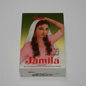 NEW 20-21 Authentic Jamila Henna/Mehndi Powder (2x100g=200g) (Body Art Quality)