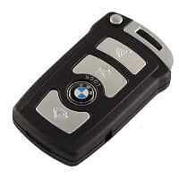COVER GUSCIO BMW SERIE 7 SMART KEY CASE