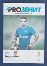 ORIG. PRG Champions League 2015/16 ZENIT St. Petersburg-Olympique Lione!!!