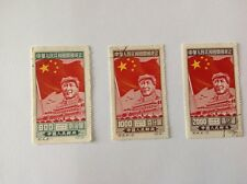 1950 CHINA CINA USED THE 1 FIRST ANNIVERSARY PEOPLE REPUBBLIC OF CHINA 3 VAL