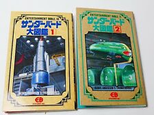 Gerry Anderson's Thunderbirds Entertainment Bible No.10 and N0.11 Softback books