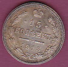 1915 RUSSIA RUSSLAND OLD SILVER COIN  15 KOPEKS 3018