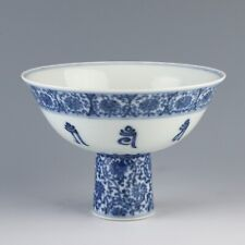 Antique Chinese Collection Blue and White Porcelain High Bowl