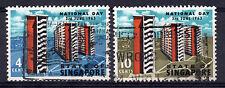 MALAYSIA = 1963 National Day set/2. Fine Used.