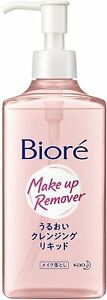 ☀ kao Biore Moisture Makeup Remover Liquid 230ml From Japan