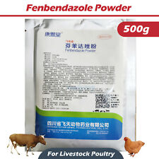 500g Fenbendazole Powder De-wormer Panacur Safe Guard Pig/cattle/Horse/Poultry