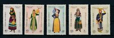 D120450(1) Traditional Costumes MNH Syria