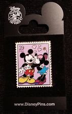 NEW DISNEY MICKEY & MINNIE KISSING STAMP AROUND THE WORLD COLLECTION PIN 2006