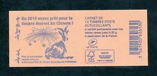 FRANCE - Carnet # 858-C7Marianne de Ciappa et Kawena TVP vert LV 20g - 2014