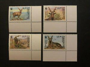 UZBEKISTAN 1995  ANIMAL KINGDOM , DEER , WWF ,Sc 64 - 67, MNH **