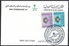SAUDI ARABIA 1971 WORLD TELE COMMUNICATION FDC OFFICIAL COVER