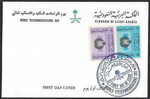 SAUDI ARABIA 1971 WORLD TELE COMMUNICATION FDC OFFICIAL COVER