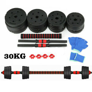 30KG Dumbbells Barbell Set With Connecting Rod Adjustable Dumbbells Workout Home