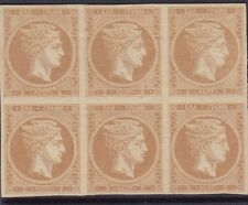 Stamps 1862-67 Greece 2 lepta brown large Hermes head SG17 block of 6, MH/MUH