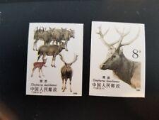 China 1988 Stamp Prc T132 Mnh Vf - Imperf. Milu - Elaphurus davidianus