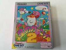 Hoshi no Kirby 2 (Kirby's Dream Land 2) Japanese Version Nintendo Game Boy #2