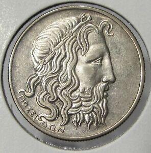 1930 Greece  Silver 20 Drachmai  #0617302