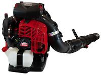 Shindaiwa 79.9cc Backpack Blower, Hip Mounted Throttle, EB810
