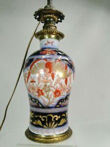 SPLENDIDE LAMPE NIII PORCELAINE DE BAYEUX MONTURE BRONZE DORE PARFAIT ETAT
