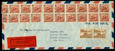 ICELAND 1952 UNUSUAL EXPRES MAIL COVER TO U.S. WITH MULTI FISH FRANKING, VF