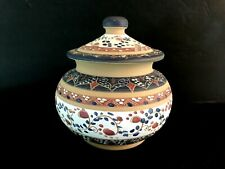 Pippo Cetona Terra Cotta Pottery - Lidded Pot - Italian (Very Detailed)