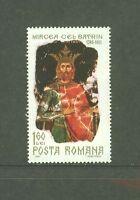 RUMANIA/ROMANIA 1968 MNH YT.2380 Price Mircea